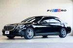 BENZ S400 豪華高級汽車首選 ...