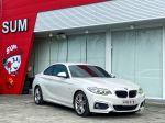 【日瓏車業】BMW 220i M-Sport 百萬內入手雙門無邊框跑車