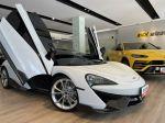 總代理~ McLaren  540C 全車100%原版.車美如新.超級威的車