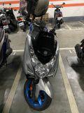山葉Yamaha SMAX 年份2016 排氣155c.c 外觀有刮傷(颱風)