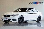 BMW M240i彈射起步功能享受極致快感總代理鑫總汽車