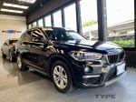 2019 BMW X1 18i 抬顯 HK 總代理 鑫總汽車