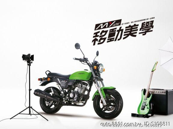 宏佳騰中古車,MY-125中古車,AEON 宏佳騰 MY-125-封面