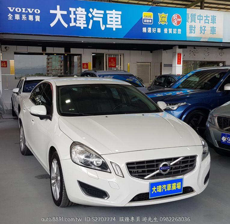 Volvo S60 2013款 自手排 1.6L