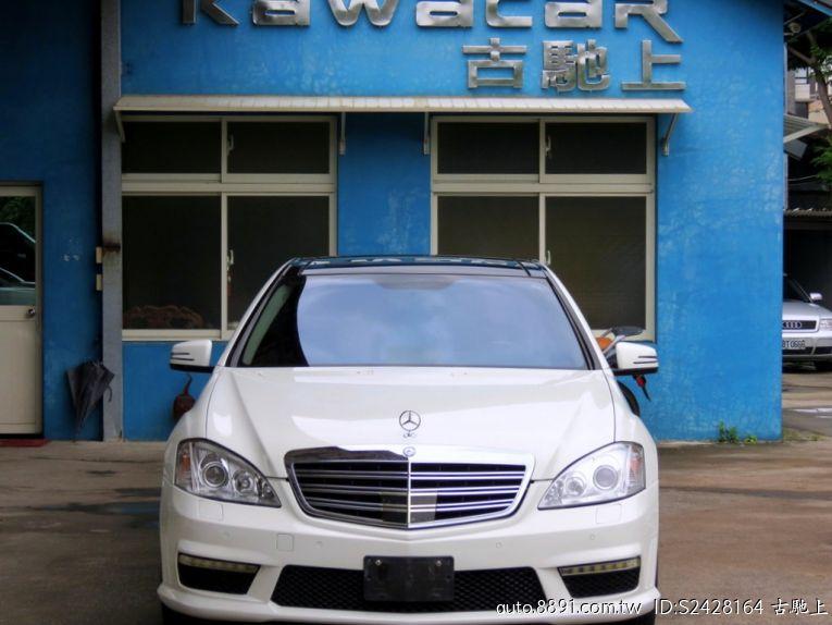 Mercedes-Benz S-Class Sedan S550 2008款 手自排 5.5L