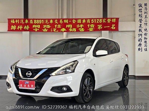 Nissan Tiida 2020款 自排 1.6L