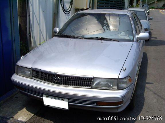 auto.8891.com.tw