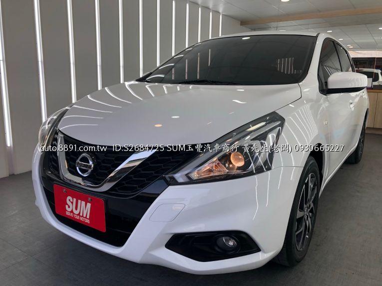 Nissan Tiida 2019款 自排 1.6L