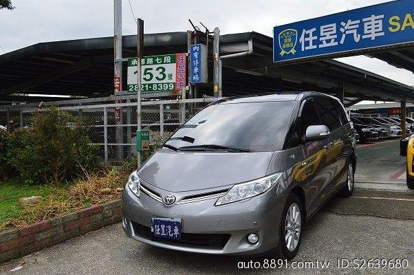 Toyota Previa 2015款 自排 3.5L